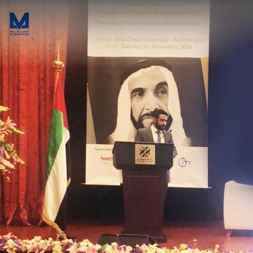 Al Masaood participates in first 'Zayed and Social Responsibility' forum