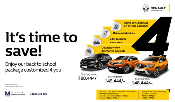 Renault's Exciting Back to School Offer