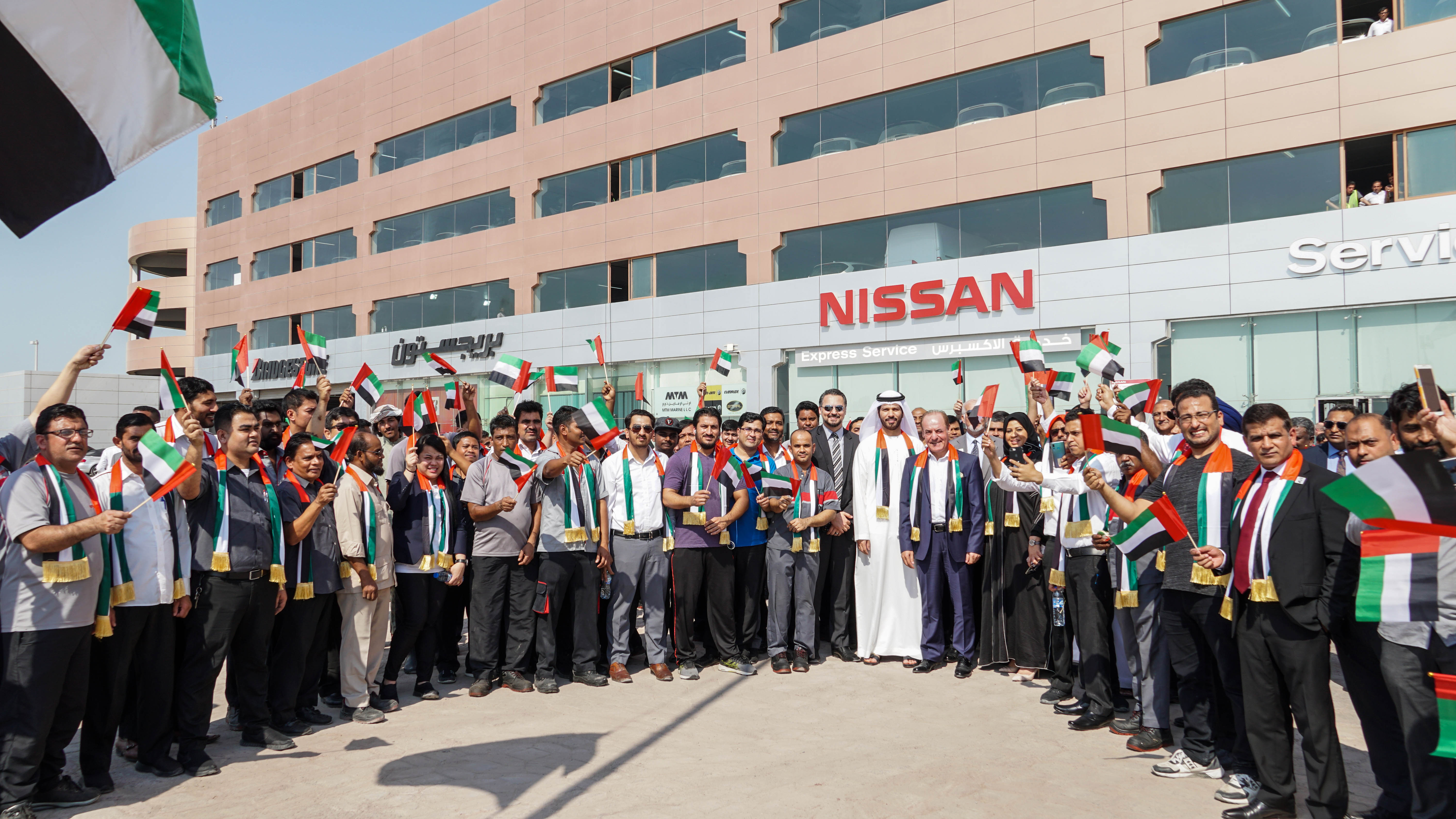 Al Masaood Group Joins the Nation's Celebration of the UAE Flag Day