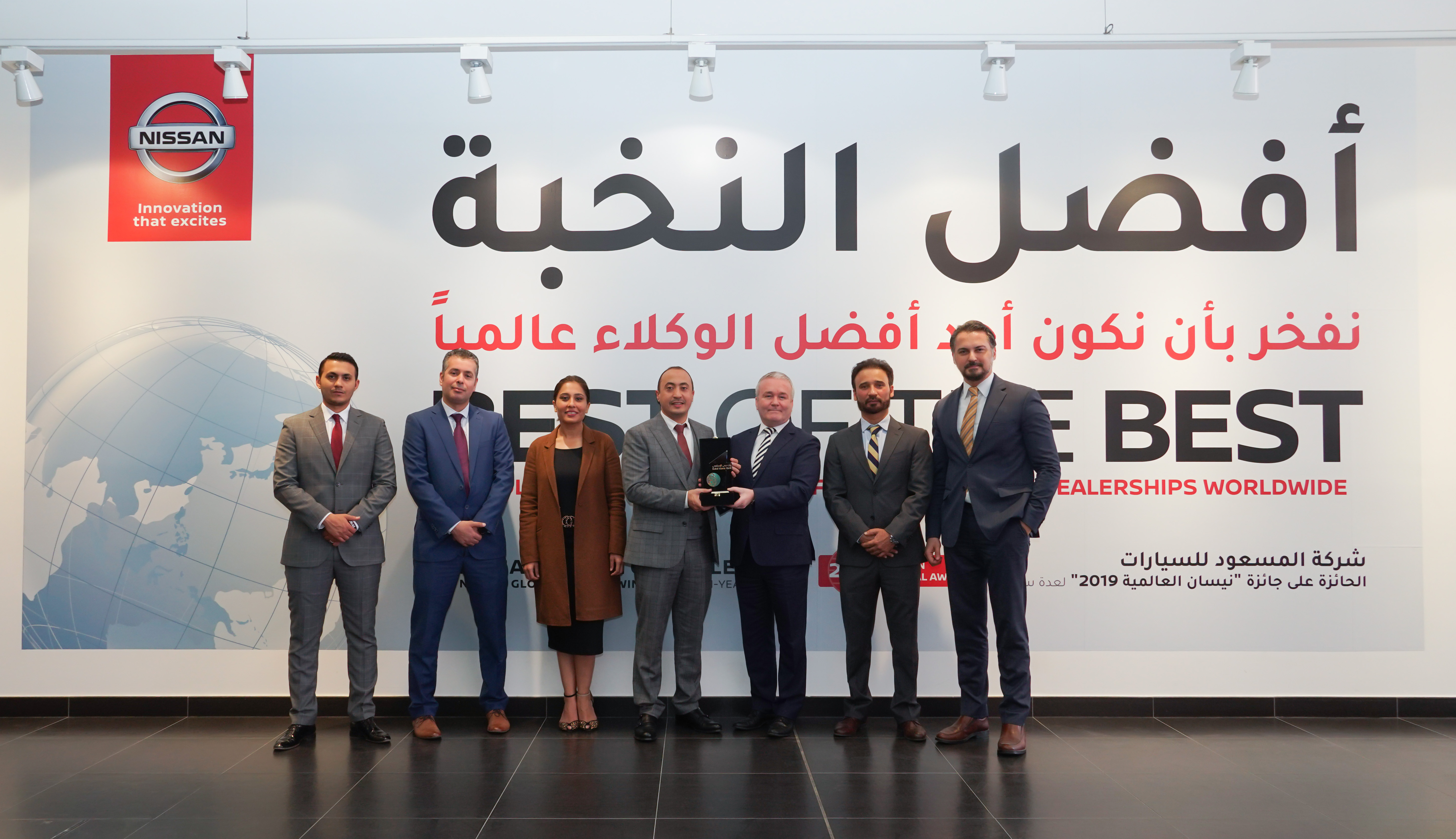 Al Masaood Automobiles First Ever Car Dealer to be recognized by Dubai Islamic Bank