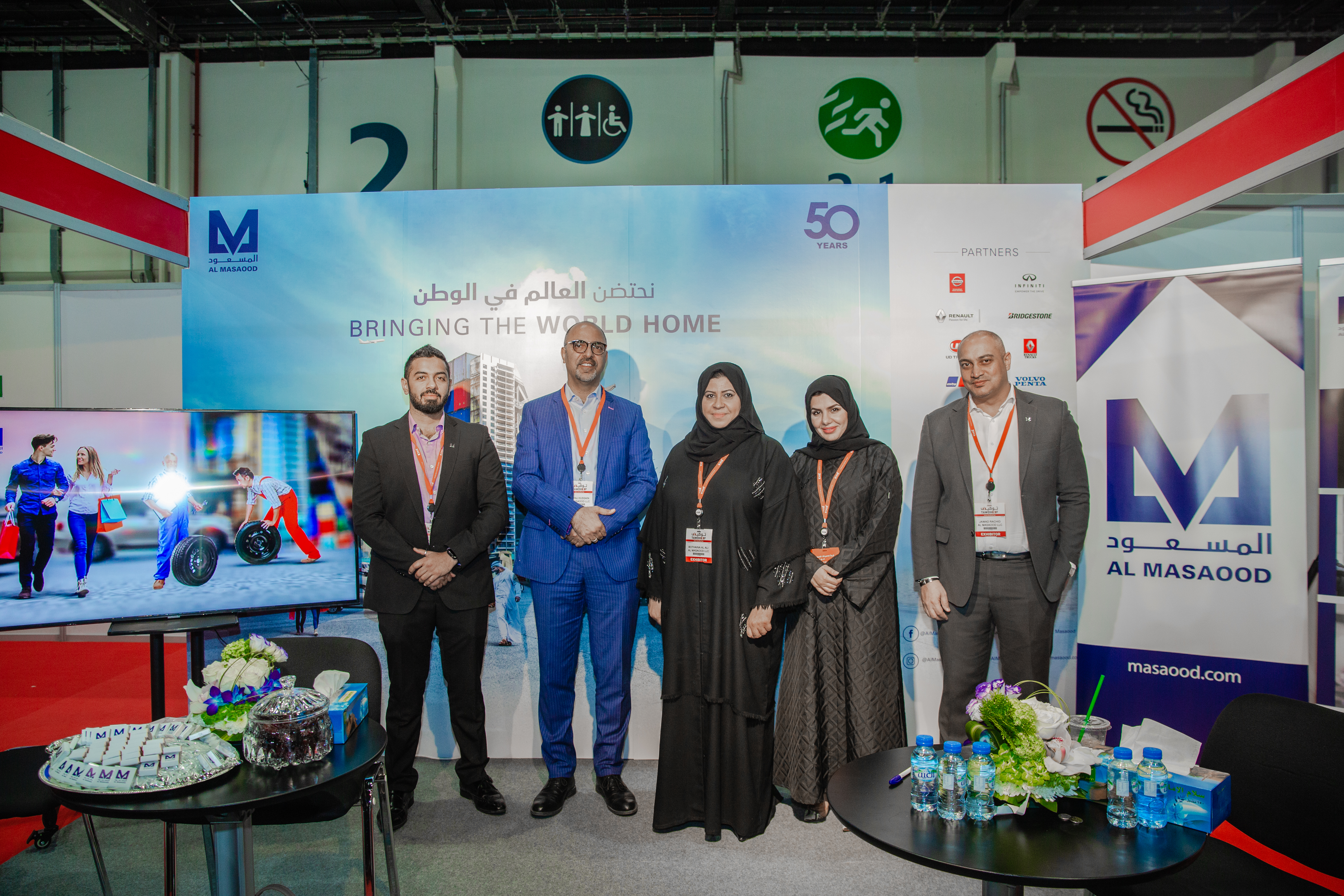 Successful participation at 2020 Tawdheef Career Fair
