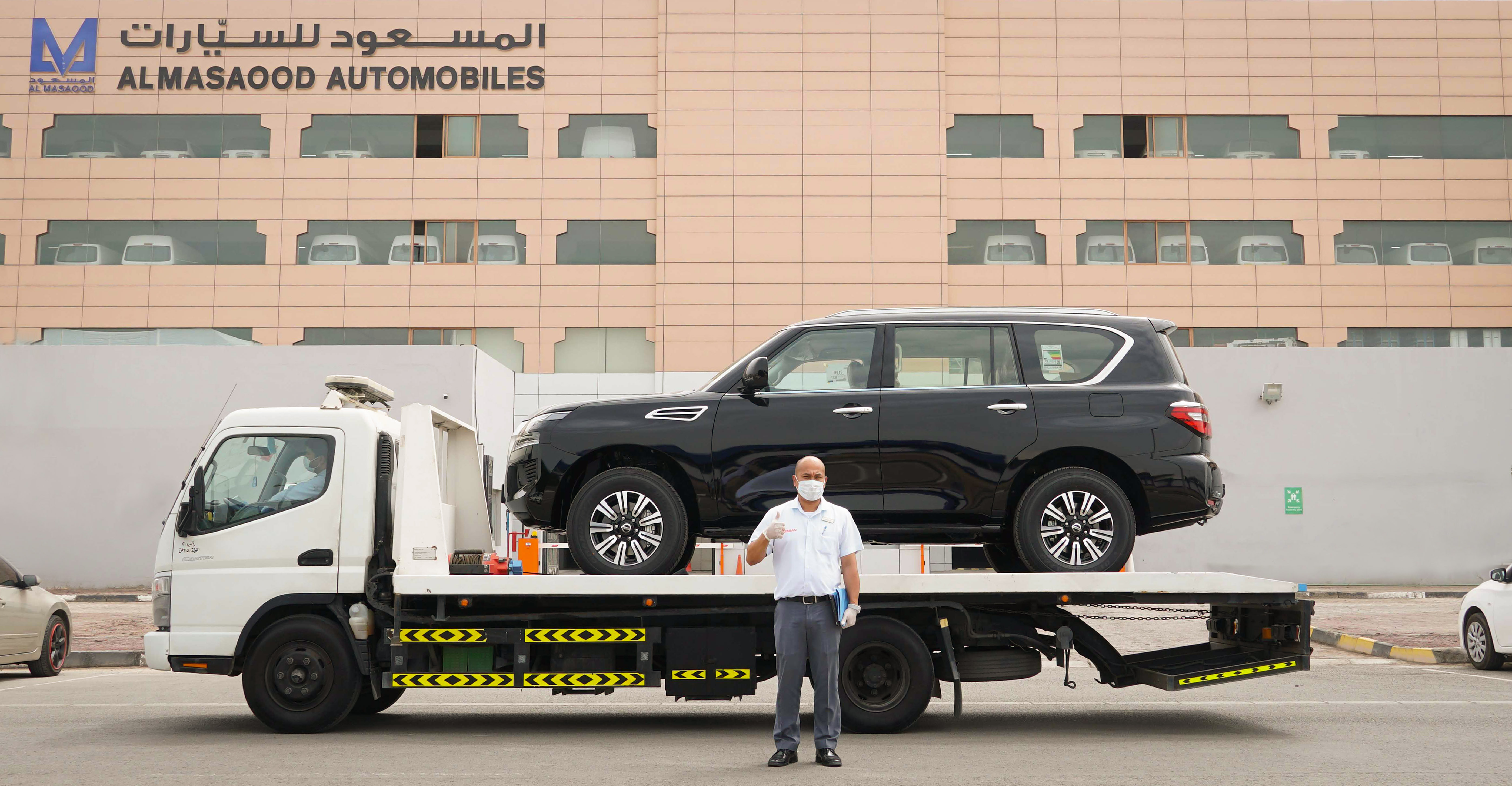 Al Masaood Automobiles provides customer-convenient vehicle pickup and delivery service