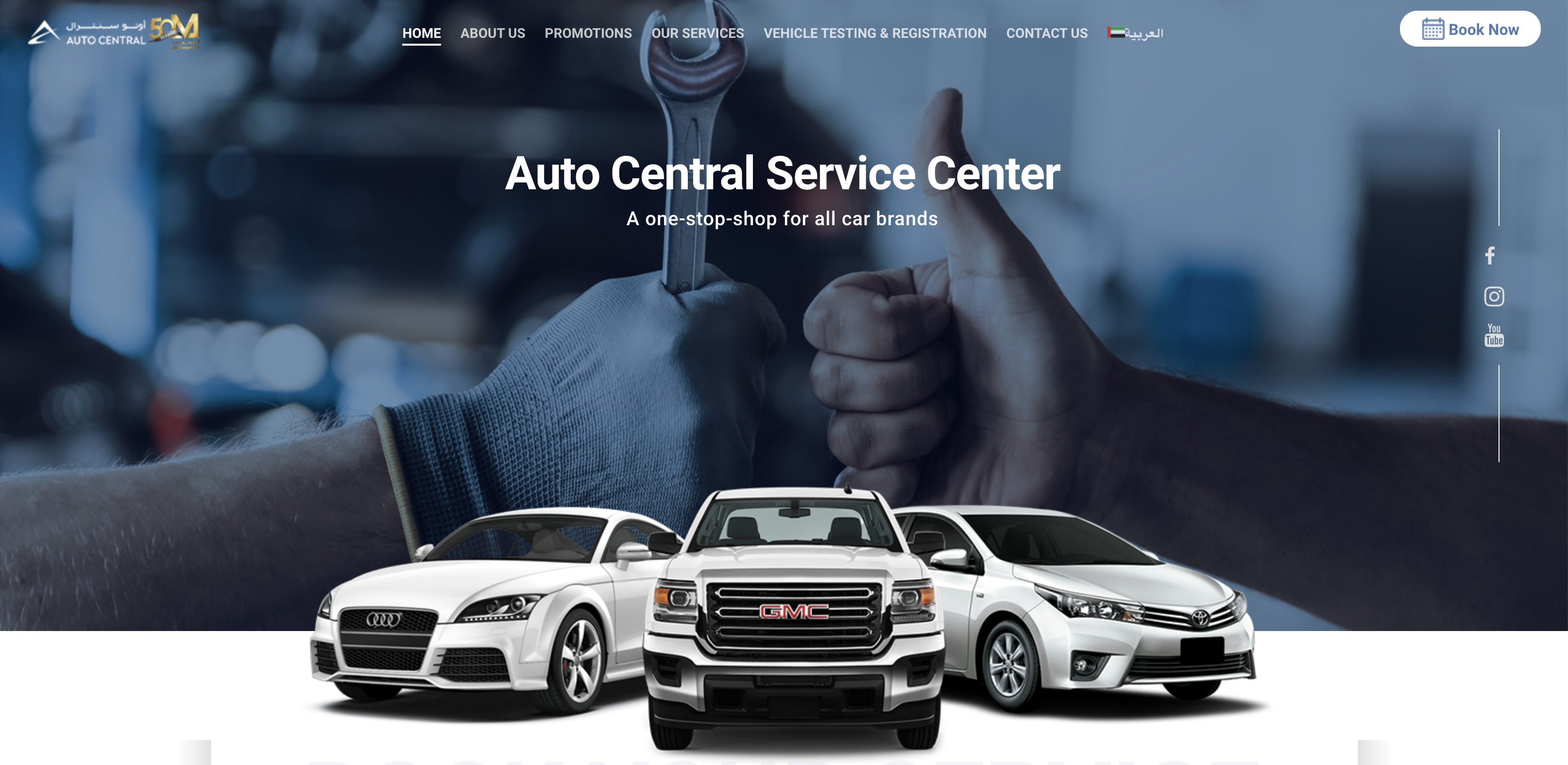 Auto Central Launches Its Brand-new Website