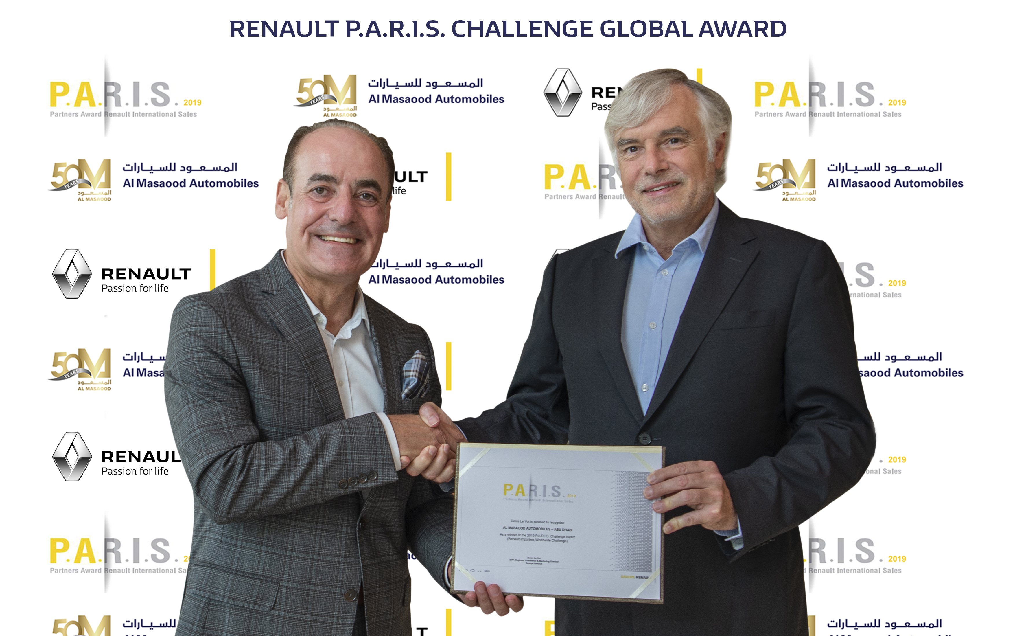 "Al Masaood Automobiles wins the prestigious ""Renault Global Partners Award, P.A.R.I.S. Challenge"" for the fiscal year 2019"