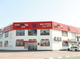 OPENING OF AUTOSTOP SERVICE CENTRE