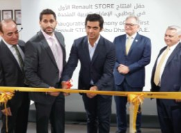 Opening the Renault store Abu Dhabi