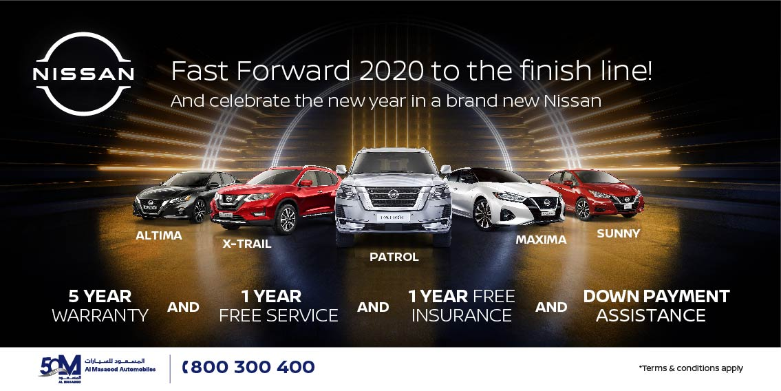 Nissan Abu Dhabi Offers Exciting Year End Deals on Select Cutting-Edge Nissan Models
