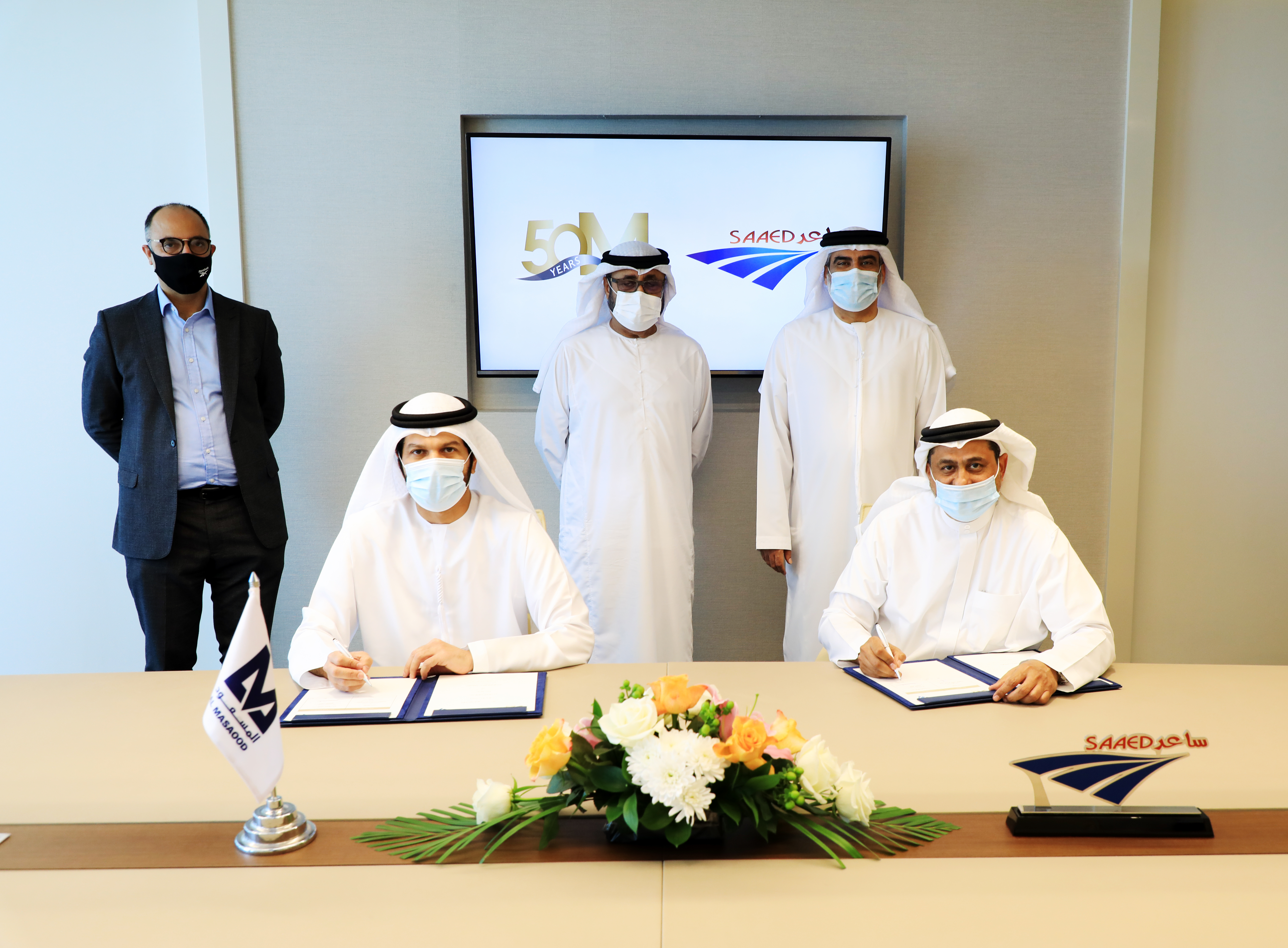 Al Masaood Group signs MoU with SAAED for Traffic Systems