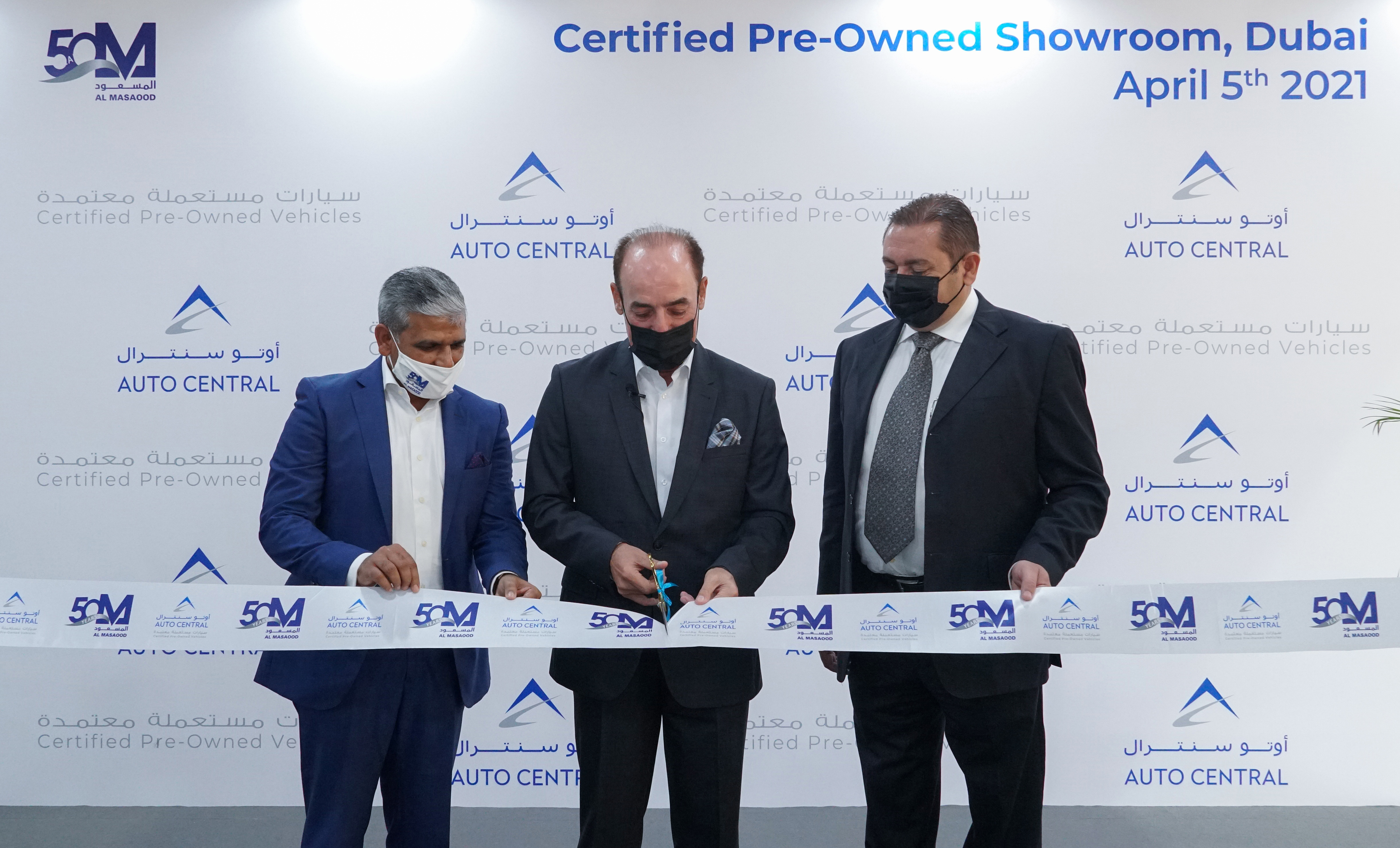 Al Masaood Group's AutoCentral Inaugurates its First Multi-brand Pre-owned Cars Showroom in Dubai